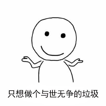 image-20201014001817468
